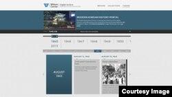 미국 워싱턴 DC의 민간단체 우드로 윌슨센터가 개설한 '한국 현대사 포털 사이트(Modern Korean History Portal)'.