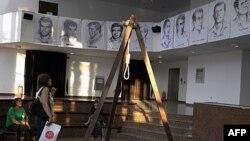 Выставка, посвященная жертвам турецкого военного переворота 1980г.