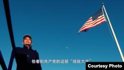 离开中国,远离官场,程干远说,这是一条心地光明的路。