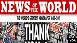 Posljednje izdanje zatvorenog tabloida News of the World