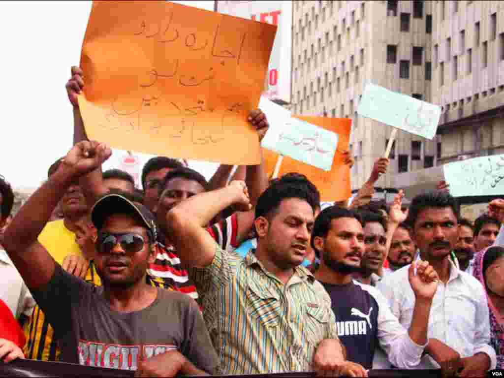 میڈیا ہاؤس کےصحافیوں نے مطالبہ کیا کہ حکومت چینل کی نشریات پر پابندی کے اعلان کو واپس لے