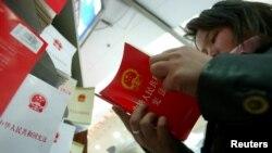 一名在北京书店阅读中国宪法的男子(资料照片)。