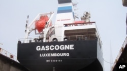 This undated photo by Sea Tanker Shipping shows the French-owned oil tanker Gascogne, which is missing off the Ivory Coast with 17 sailors on board, and likely has been hijacked, according to an official with an international piracy watchdog.