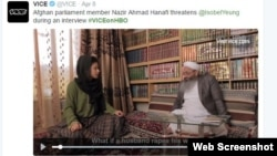 A video clip of the interview between Afghan parliament member Nazir Ahmad Hanafi and Isobel Yeung became a viral sensation over the weekend when it was posted on the Vice website. A link was subsequently put on Twitter.