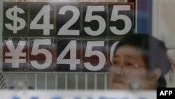 Tỷ giá hối đoái của đồng đô la Mỹ và đồng yen Nhật Bản tại một quầy đổi tiền ở Manila, Philippines