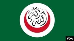 İslam Əməkdaşlıq Təşkilatı