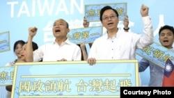 台湾国民党总统参选人韩国瑜(前左)11月11日宣布其国政顾问团总招张善政(前右)为竞选副手共同参加2020大选。(国民党高雄总部提供)