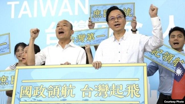 距台湾大选两个月之际韩国瑜公布副手人选