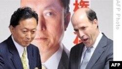 آمریکا و ژاپن بر اهمیت تقویت مناسبات دو جانبه تاکید می گذارند