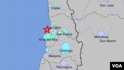 El Servicio Metereológico de Estados Unidos dijo que el sismo ocurrió frente a las costas a una profundidad de 19 kilómetros.