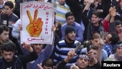 Tổng thống Obama tuyên bố Hoa Kỳ sẽ tiếp tục ủng hộ các nguyện vọng chính đáng của người dân Syria