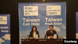 台湾民航局副局长何淑萍(左)与台湾驻加拿大代表陈文仪2019年9月23日在蒙特利尔举行记者会(驻加拿大台北经济文化代表处照片)