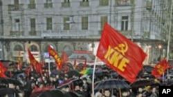 Des manifestations contre l'austérité en Grèce, pays ou la dette publique atteint 160,5% du PIB
