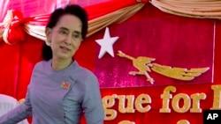 뉴스듣기 세상보기: 미얀마 야당 압승, 북한인권 국제회의