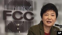Bà Park Geun-hye là con gái của cựu tổng thống Park Chung-hee bị ám sát