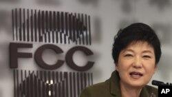 Ứng cử viên tổng thống Hàn Quốc Park Geun-hye kêu gọi cử tri chọn một ứng cử viên có lập trường mạnh về an ninh quốc gia.