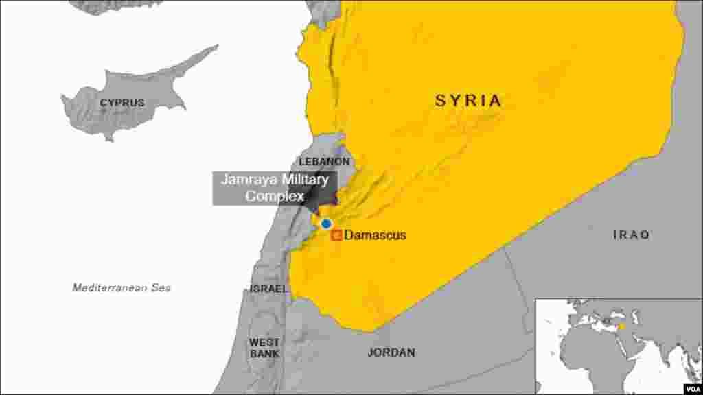 Attack on Jamraya Military Complex, Syria