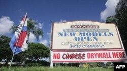 Жилой массив во Флориде, где использовался гипсокартон из Китая