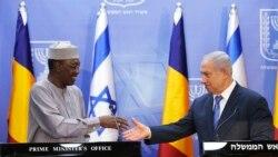 Une délégation tchadienne en visite à Jérusalem