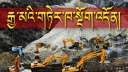 Gyama Mines Disaster: Mining Like There's No Tomorrow