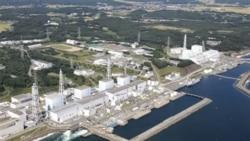 آتش سوزی در نيروگاه اتمی فوکوشيما