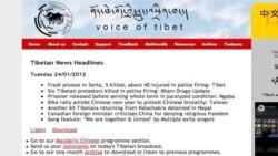 国务院:严重关切西藏暴力事件