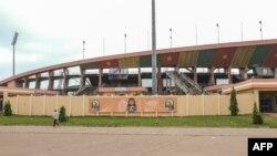 Les alentours du stade omnisports de Yaoundé, Cameroun, le 2 janvier 2021.