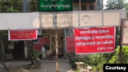 ေျမာက္ဥကၠလာပၿမိဳ႕နယ္ (ဃ) ရပ္ကြက္ အုပ္ခ်ဳပ္ေရးမွဴးရုံးကို ေသာ့ခတ္ ခ်ိတ္ပိတ္ထားတဲ့ ျမင္ကြင္း။ (ဓာတ္ပံု - Shwe Phyo - ေဖေဖာ္ဝါရီ ၂၄၊ ၂၀၂၁)