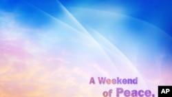 """""""911十周年:和平、慈悲与宽恕""""是佛陀影展的一部分"""