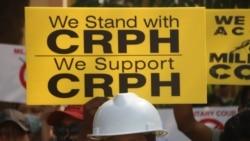 CRPH ကုိ မေထာက္ခံသူလႊတ္ေတာ္အမတ္ေတြ သတင္းပုိ႔ဖုိ႔ စစ္ေကာင္စီ ဆင့္ေခၚ