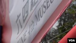 香港支联会今续在维多利亚公园年宵会上设立迷你六四纪念馆