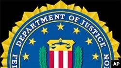 Wareysi: Xeer-ilaalinta iyo FBI-da Minnesota