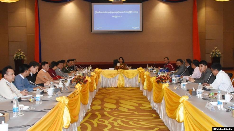 ျငိမ္းခ်မ္းေရး လုပ္ငန္းစဥ္ ရန္ပုံေငြဆိုင္ရာ ေပါင္းစပ္ညွိႏႈိင္းေရးအဖြဲ႕ ဖြဲ႔စည္း (Myanmar State Counsellor Office)