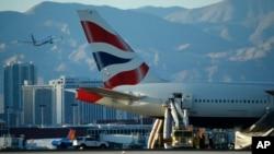 یک هواپیمای بریتیش ایرویز در فرودگاه.