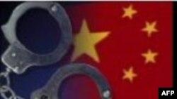 Çin'de Çocuk Katilinin Yakalandığı Açıklandı