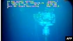 Hình ảnh của BP theo dõi cuộc thử nghiệm cho thấy dầu đã hoàn toàn ngưng tràn ra biển