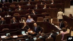 Perdana Menteri Israel Benyamin Netanyahu (tengah) dalam rapat parlemen Israel di Yerusalem (Foto: dok).