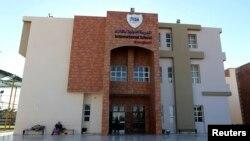 5일 피살된 미국인 교사가 근무하던 리비아 벵가지의 국제학교.
