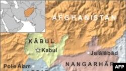 پایان درگیری در پایتخت افغانستان
