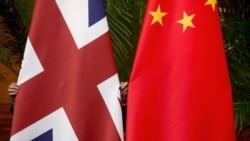 英國對華民意下降 近半數英國人認為北京是威脅