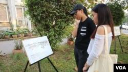 អ្នកចូលរួមកំពុងមើលរូបថតដែលរៀបរាប់អំពីទីតាំងបន្សល់ពីសម័យខ្មែរក្រហម ក្នុងពិធីសម្ពោធគម្រោងកម្មវិធីទូរសព្ទ និងគេហទំព័រស្តីអំពីរឿងរ៉ាវ និងប្រវត្តិនៃទីតាំងសំខាន់ៗក្នុងរបបខ្មែរក្រហម ដែលមានឈ្មោះថា «ទីចងចាំ» ឬ «Mapping Memories Cambodia នៅសាកលវិទ្យាល័យភូមិន្ទភ្នំពេញ កាលពីថ្ងៃទី២ ខែកុម្ភៈ ឆ្នាំ២០១៩។