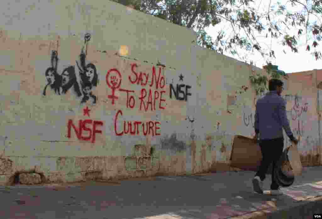 یہ اپنی نوعیت کی ایک منفرد مہم ہے جس میں خواتین کے حقوق کے لیے شہر کی دیواروں کا استعمال کیا گیا