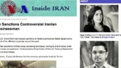 Blogging 'Inside Iran' (VOA On Assignment Apr. 26)