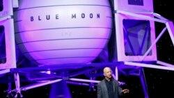 Jeff Bezos နဲ႔ အာကာသ လိုက္လိုသူ ေဒၚလာ ၂၈ သန္းနဲ႔ လက္မွတ္၀ယ္