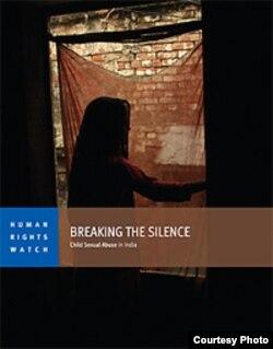 人權觀察發表的一份新報告說﹐兒童性虐待在印度的普遍程度令人不安。