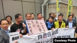 真普选成员抗议北京向港人施加压力 (真普选联盟网站图片)