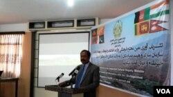 هیأت اعضای اتحادیه همکاری های منطقه ای جنوب آسیا در بامیان