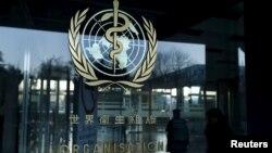 世界卫生组织设在瑞士日内瓦的总部