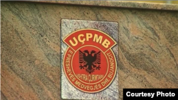 Pllaka përkujtimore për UCPMB-në në Preshevë
