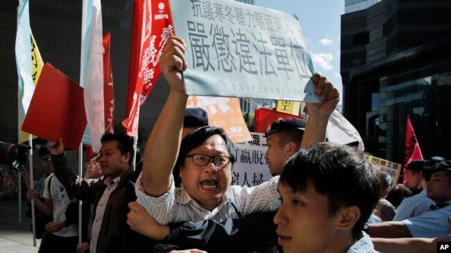 Một cuộc biểu tình của người dân Hong Kong.